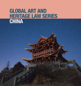 CPL TrustLaw Cover China