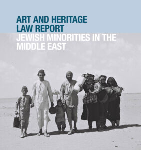 Jewish Minorities In The Middle East Report